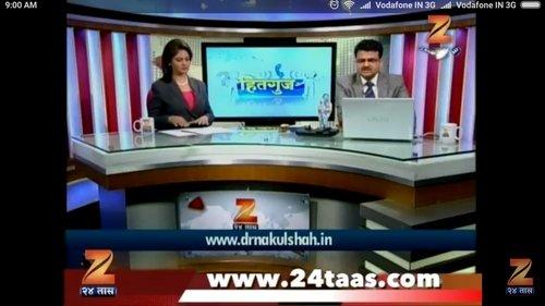 HITGUJ on zee24 taas with Dr. Nakul Shah.|Dr Nakul Shah|Karve Road ,Pune