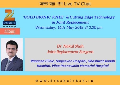 Zee24 Taas interview on GOLD KNEE & cutting edge technology in Joint Replacement|Dr Nakul Shah|Karve Road ,Pune